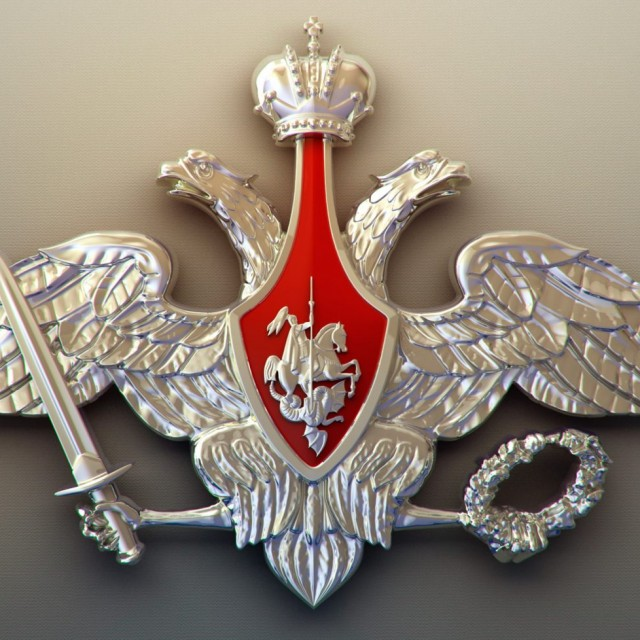 emblem-of-the-ministry-of-defence-rf